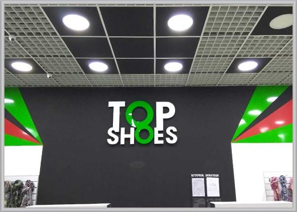 Интерьерная вывеска для магазина обуви