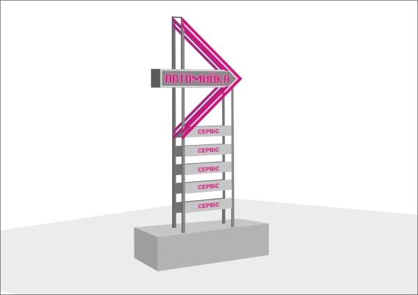 Навигационная стела с указателем направления