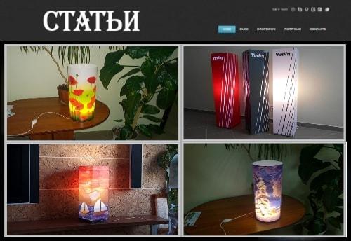 Дизайнерский интерьерный светильник в комнату