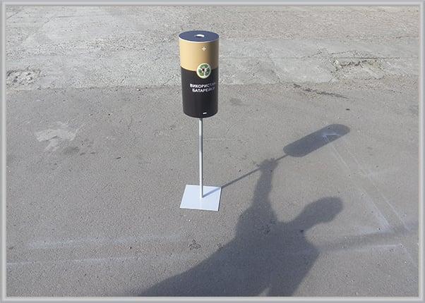 Бокс, контейнер для утилізації батарейок на ніжці