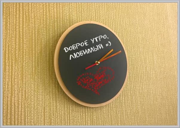 Круглые, настенные меловые часы