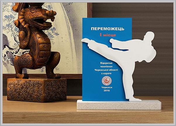 Спортивний кубок, нагородна статуетка переможцю змагань