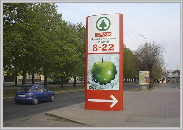 Информационная, навигационная стела продуктового магазина, супермаркета