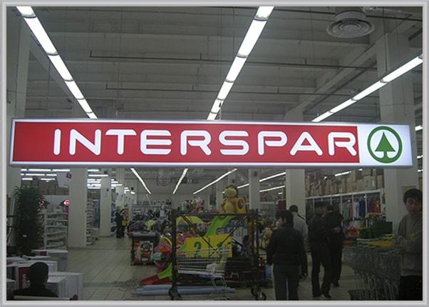 Інтер'єрний лайтбокс, світлова вивіска для супермаркета