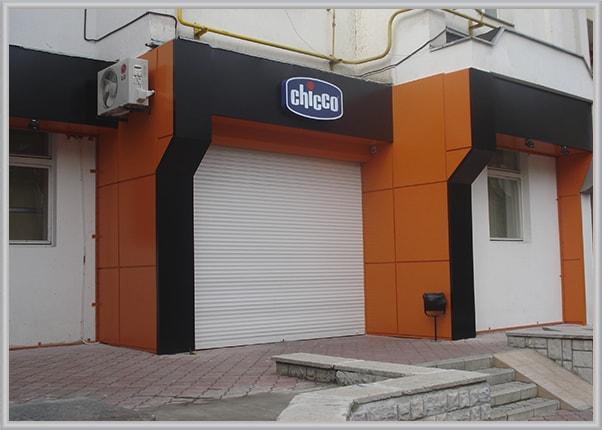 Комплексное оформление фасада детского магазина