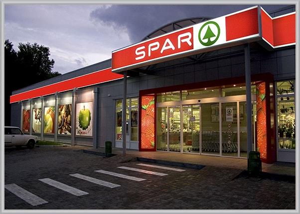 Комплексное оформление фасада, входной группы супермаркета