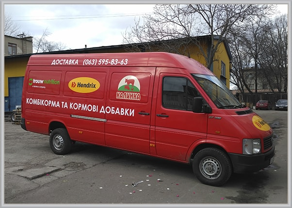 Брендування, оформлення службового мікроавтобуса рекламою