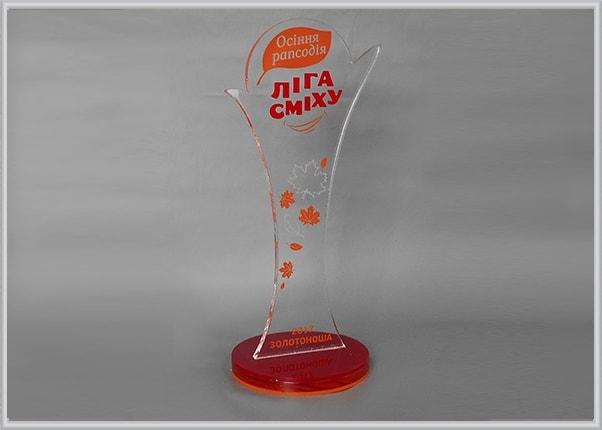 Наградной кубок, статуэтка из акрила для юмористического конкурса Лига Смеха