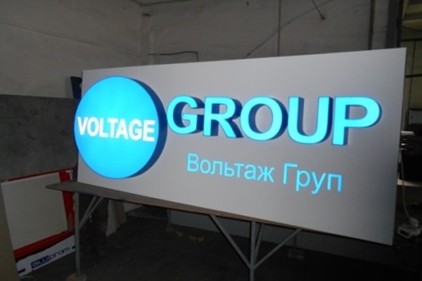 Світлова вивіска, лайтбокс з об'ємними буквами і логотипом компанії