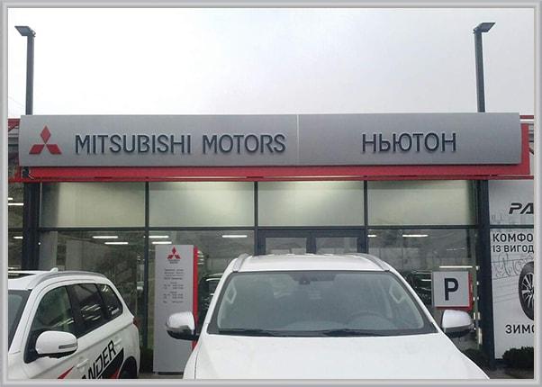 Фасадная световая вывеска для автосалона