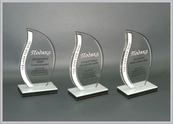 Корпоративные наградные кубки сотрудникам фирмы