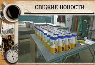 Виготовлення партії боксів, контейнерів для використаних батарейок