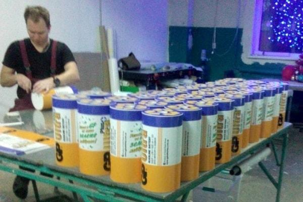 Процес виготовлення контейнерів для батарейок