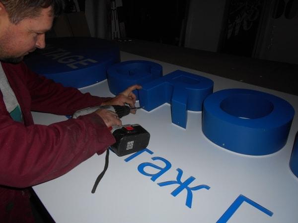 Объемные буквы из пластика ПВХ