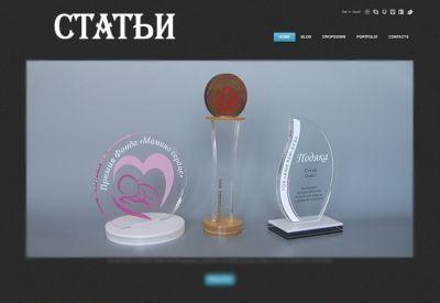 Кубки, статуэтки для соревнований, конкурсов, фестивалей