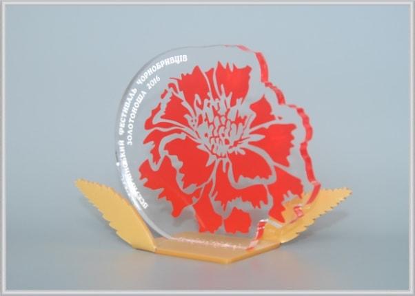 Наградная статуэтка победителям лауреатам - Всеукраїнський фестиваль Чорнобривців