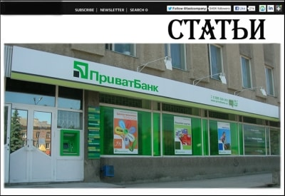 Наружная реклама для банка, финансового учреждения