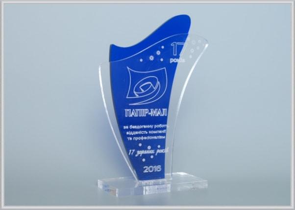 Статуэтка, кубок из акрила для награды лучшего сотрудника предприятия