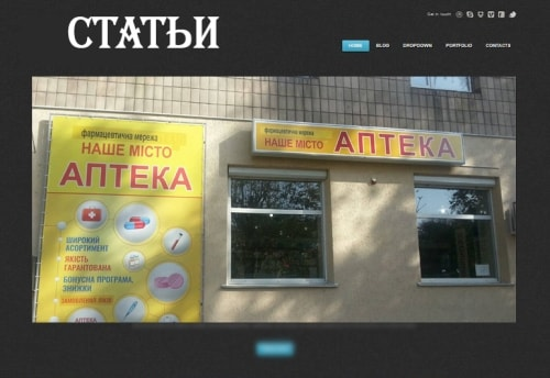 Виготовлення зовнішньої реклами для аптек, лабораторій, стоматологічних кліник