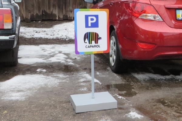 Переносна табличка для парковки з логотипом