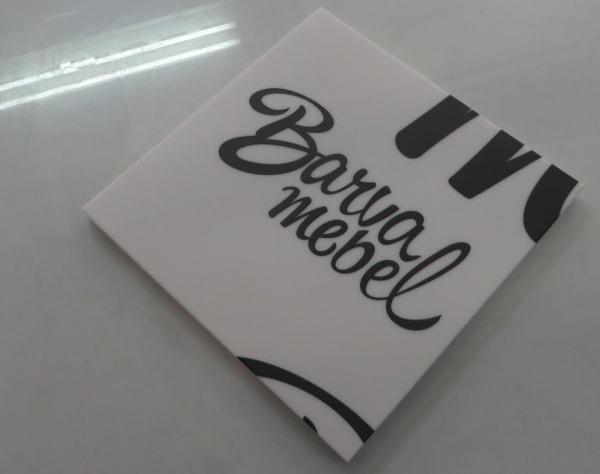 Картина із молочного акрила, зображенням логотипа