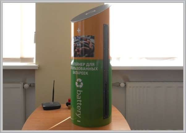 Контейнери для збору використаних батарейок не стандартної форми з індикатором заповнення