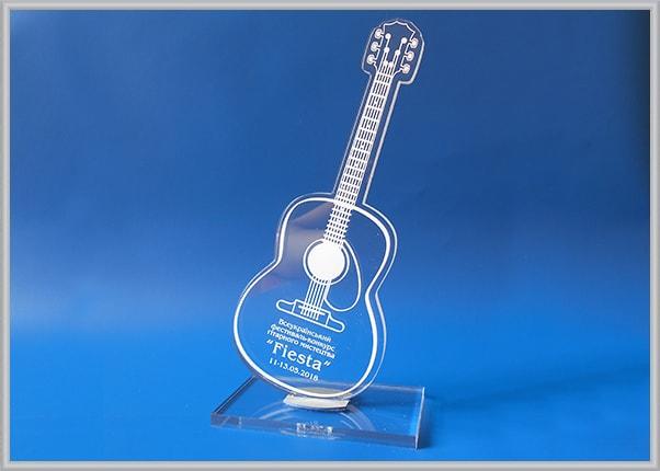 Кубок, статуэтка из акрила в виде гитары для лауреатов музыкального фестиваля гитарного искусства Фиеста 2018