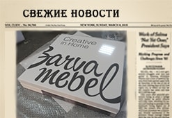 Оформлення інтер'єру, декор магазина мебелі Барва в Харкові