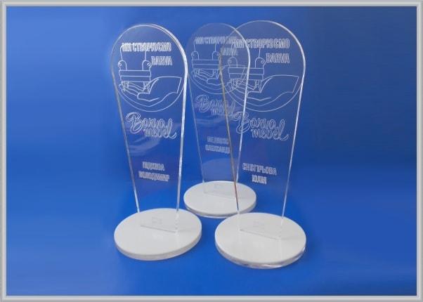 Нагородні кубки, статуетки із прозорого оргскла, акрила для кращих співробітників магазина мебелі