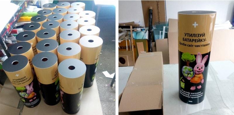 Виготовлення партії боксів, контейнерів для відпрацьованих батарейок