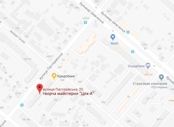 Новый адрес офиса Цех-А в Черкассах