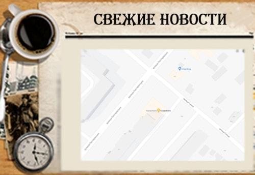 Новый офис Цех-А в Черкассах
