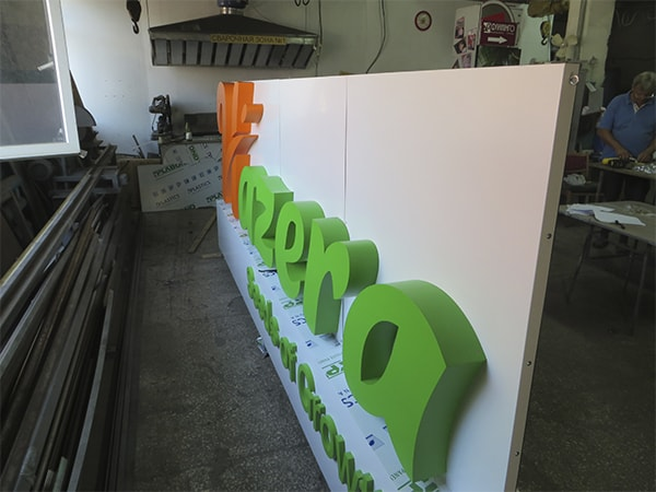 Двухсторонний стенд для аграрной компании