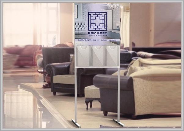 Информационная стойка под полиграфическую продукцию для мебельного магазина