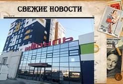 Изготовление и монтаж крышной установки для жилищного комплекса в г. Буча, Киевская область