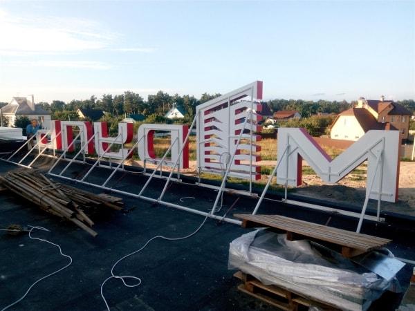 Монтаж дахової установки у вигляді об'ємних літер на металевому каркасі