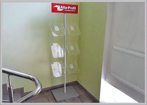Информационная стойка, стенд под печатную полиграфическую продукцию