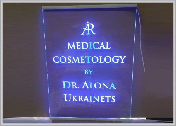 Акрилайт з двома профілями для медичного косметологічного салона