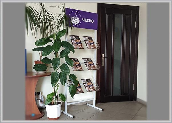Информационная стойка под буклеты для гражданского движения Чесно