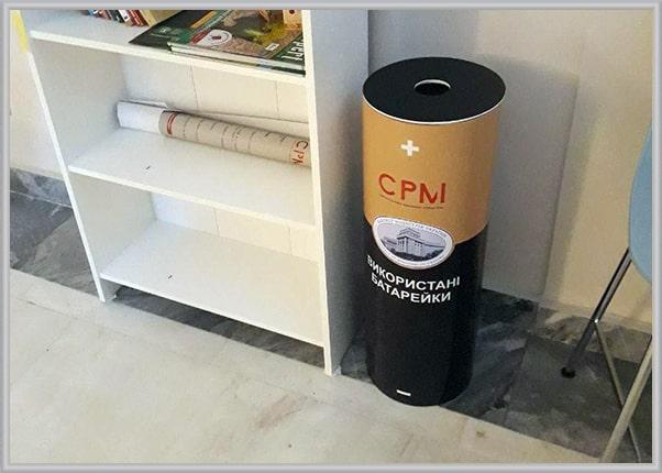 Контейнер для сбора использованных батареек для Кабинета Министров Украины