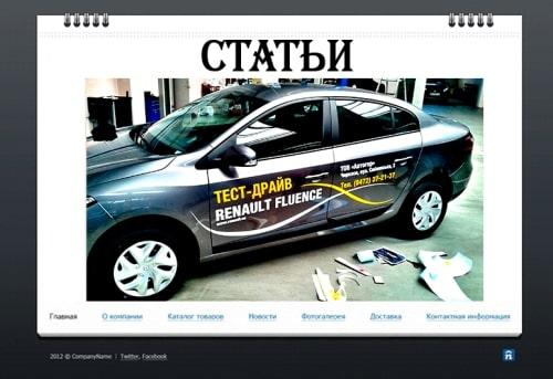 Зовнішня реклама для автосалонів, сервісних центрів, СТО і магазинів автозапчастин