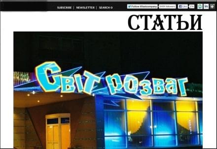 Зовнішня реклама для кінотеатра, боулінг клуба, розважального закладу