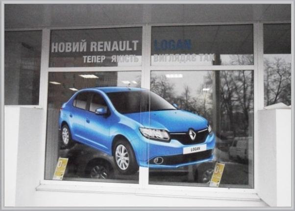 Брендирование, рекламное оформление витрины автосалона