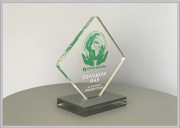 Нагородна корпоративна атрибутика: подарункові кубки із пластика з логотипом