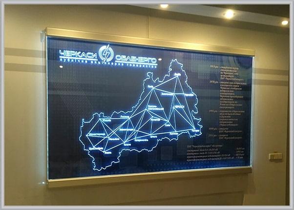 Настенный акрилайт, световая панель, интерьерная вывеска для Черкассыоблэнерго