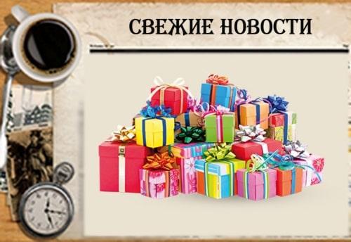 Новогодние корпоративные подарки с символикой