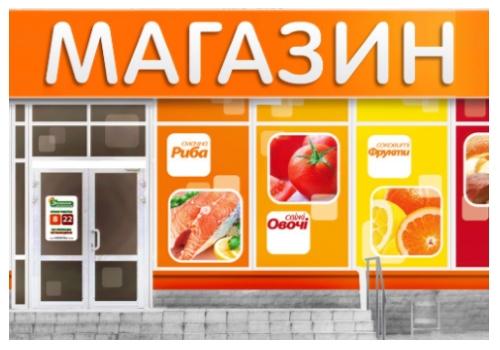 Оформление, оклейка, брендирование витрин рекламой в Черкассах