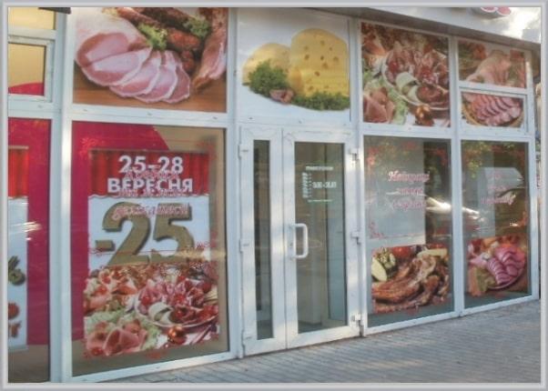 Оклейка витрин мясного магазина в корпоративный стиль