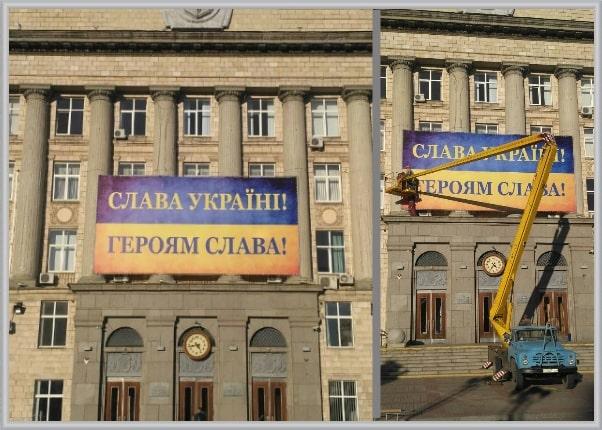 Печать и монтаж баннера, панно на фасад здания