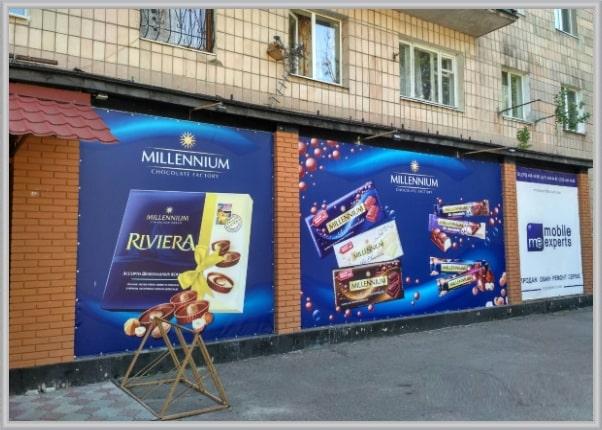 Печать, монтаж рекламных баннеров с подсветкой для продуктового магазина